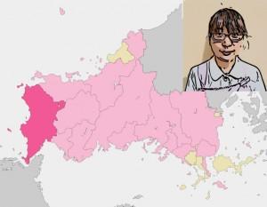 山口県 下関市 地図 観光