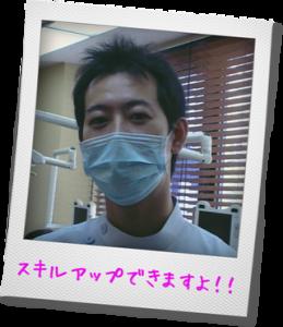 dentaltechnician11