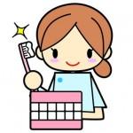 歯科衛生士イラスト