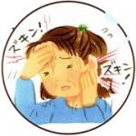 神経血管性歯痛