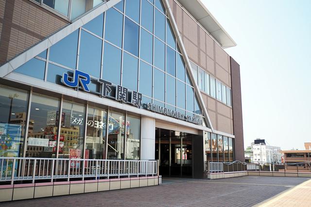 下関駅から加藤歯科医院までの道順1