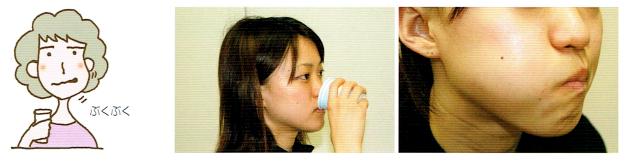 唾液腺・口腔粘膜マッサージ1-1