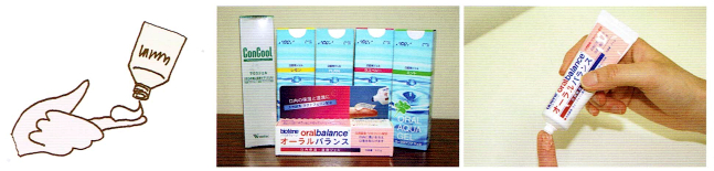 唾液腺・口腔粘膜マッサージ1-2