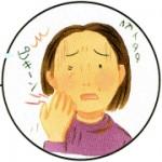 神経障害性歯痛