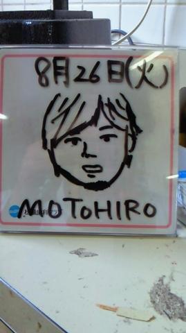 motohiro